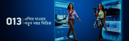 Grameen-phone-1-country